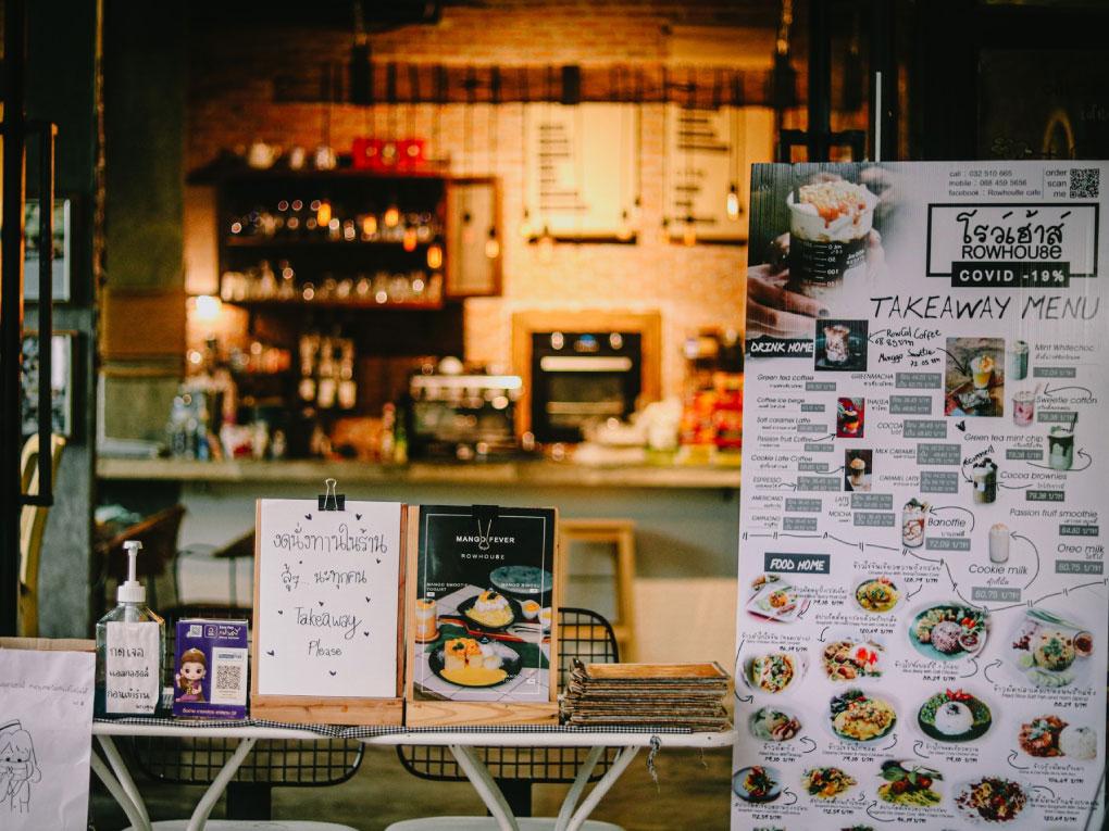 RowHou8e Café
