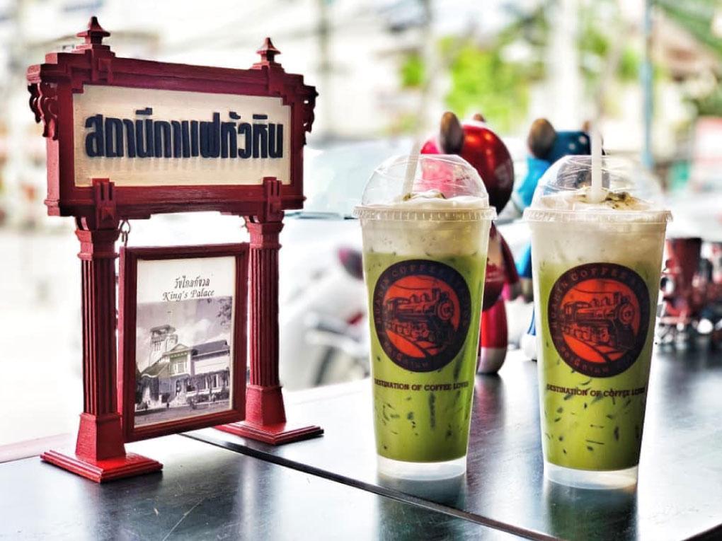 Huahin coffee station 2