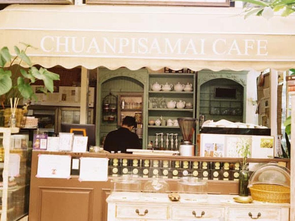Chuanpisamai Café