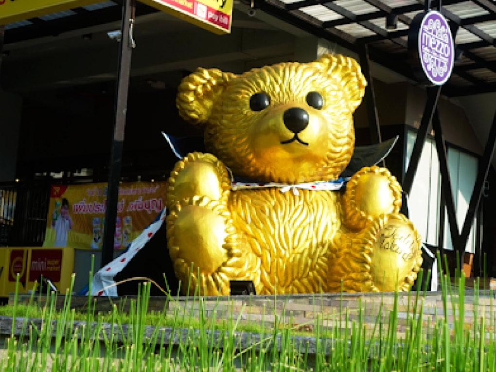 พิพิธภัณฑ์ตุ๊กตาหมีเท็ดดี้แบร์