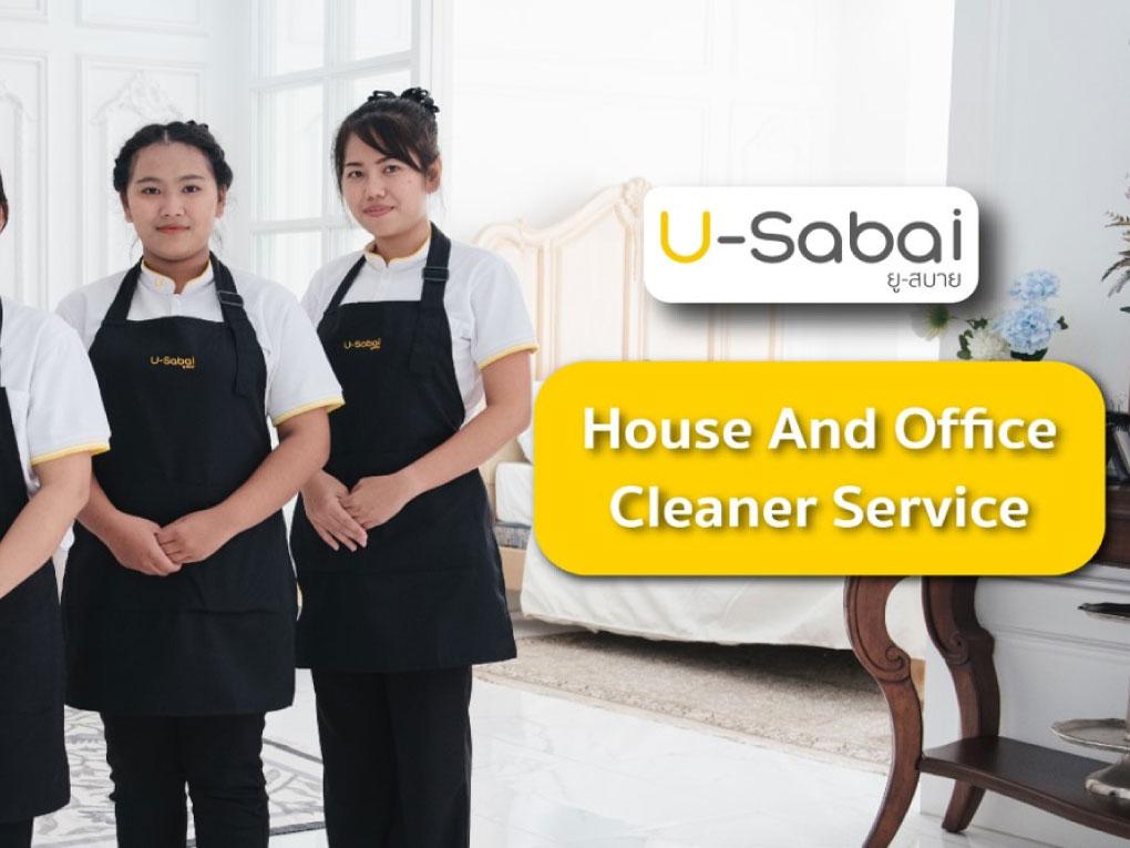 บริษัท U-sabai