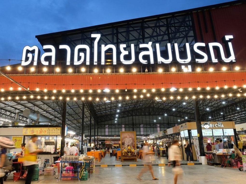 ตลาดไทยสมบูรณ์