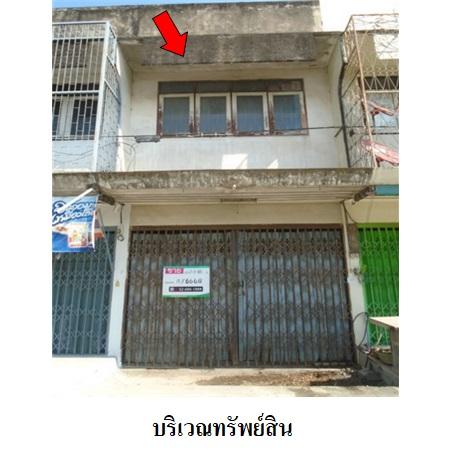 ขาย อาคารพาณิชย์ ตำบลลำผักกูด อำเภอธัญบุรี จังหวัดปทุมธานี