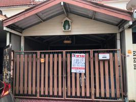 ขาย บ้าน แขวงลำปลาทิว เขตลาดกระบัง กรุงเทพมหานคร