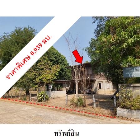 ขาย บ้าน ตำบลชีทวน อำเภอเขื่องใน จังหวัดอุบลราชธานี