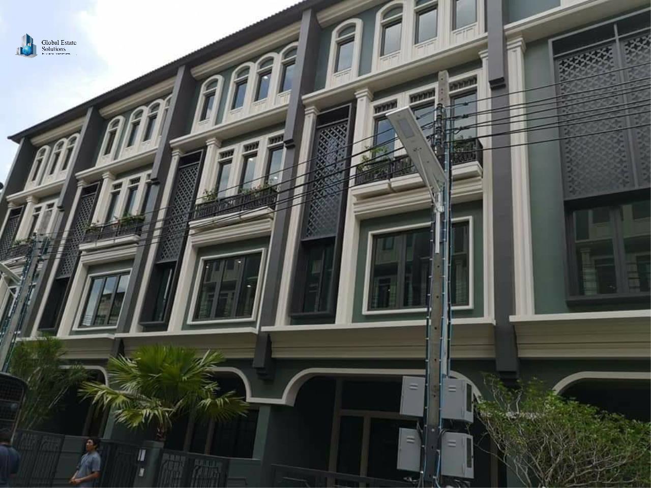 Tiger Lane Home office
