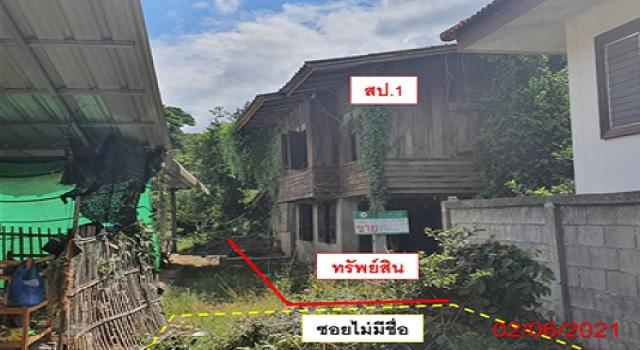 ขายถูก! บ้านเดี่ยว จังหวัดลำพูน 02-88-08784