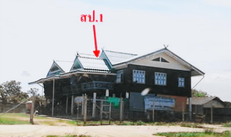 ขายถูก! บ้านเดี่ยว จังหวัดชลบุรี 02-88-12197