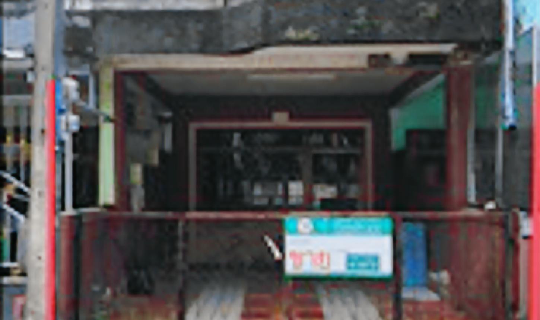 ขายถูก! ทาวน์เฮ้าส์ หมู่บ้านสุมิตรา จังหวัดนครศรีธรรมราช 03-88-04659