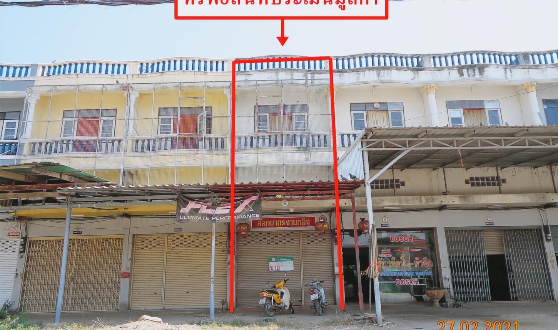 ขายถูก! อาคารพาณิชย์ จังหวัดกำแพงเพชร 04-88-05280