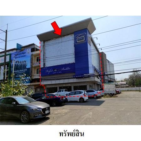 ขาย อาคารพาณิชย์ ตำบลหนองบัว อำเภอเมืองอุดรธานี จังหวัดอุดรธานี