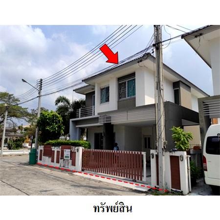 ขาย บ้าน ตำบลเสม็ด อำเภอเมืองชลบุรี จังหวัดชลบุรี