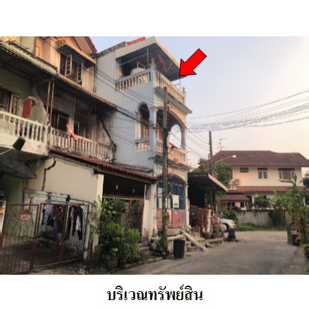 ขาย ทาวน์โฮม แขวงทุ่งครุ เขตทุ่งครุ กรุงเทพมหานคร