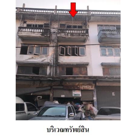 ขาย อาคารพาณิชย์ แขวงบางบอนเหนือ เขตบางบอน กรุงเทพมหานคร