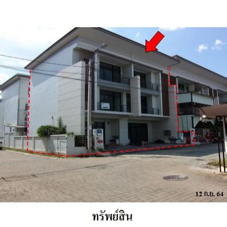 ขาย ทาวน์โฮม ตำบลบางกระสอ อำเภอเมืองนนทบุรี จังหวัดนนทบุรี