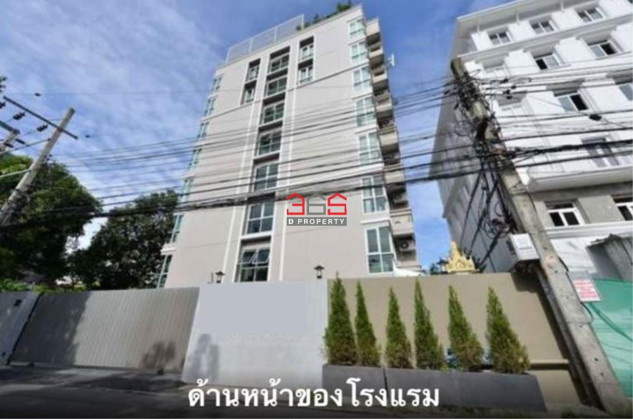 SALE - Service Apartment Thonglor Soi 13