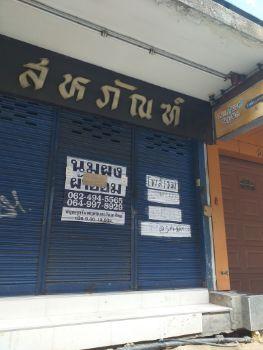 ขาย คอนโด  Supalai Place สุขุมวิท 39 (ศุภาลัย เพลส สุขุมวิท 39)  255.00 ตรม.