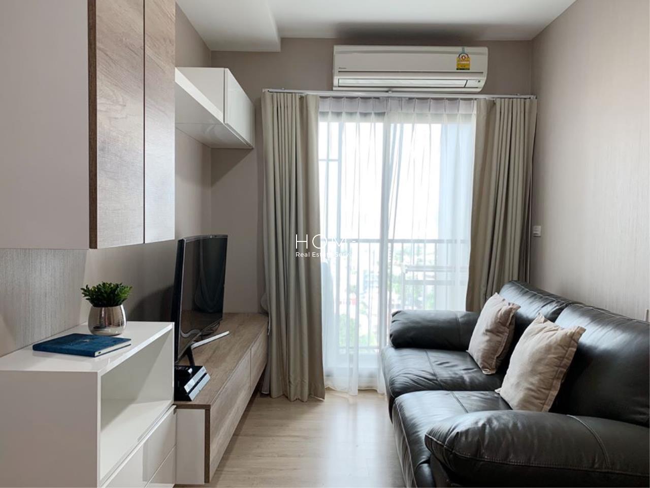 Fuse Miti Sutthisan - Ratchada 2 Bedrooms FOR SALE ฟิวส์ มิติ สุทธิสาร-รัชดา 2 ห้องนอน ขาย CLEAN105