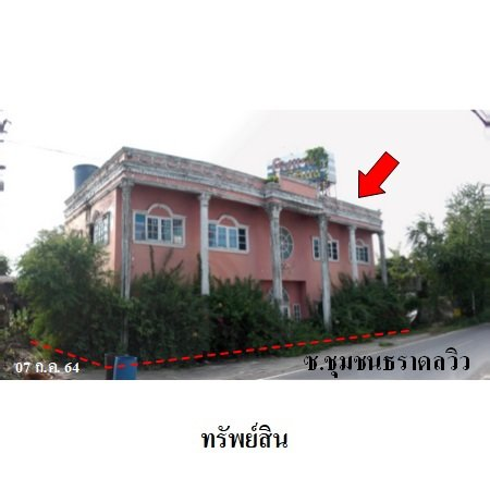 ขาย โรงแรม ตำบลรังสิต อำเภอธัญบุรี จังหวัดปทุมธานี
