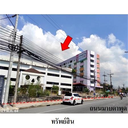 ขาย โรงแรม ตำบลมาบตาพุด อำเภอเมืองระยอง จังหวัดระยอง
