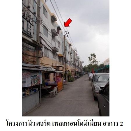 ขาย คอนโด แขวงคลองถนน เขตสายไหม กรุงเทพมหานคร