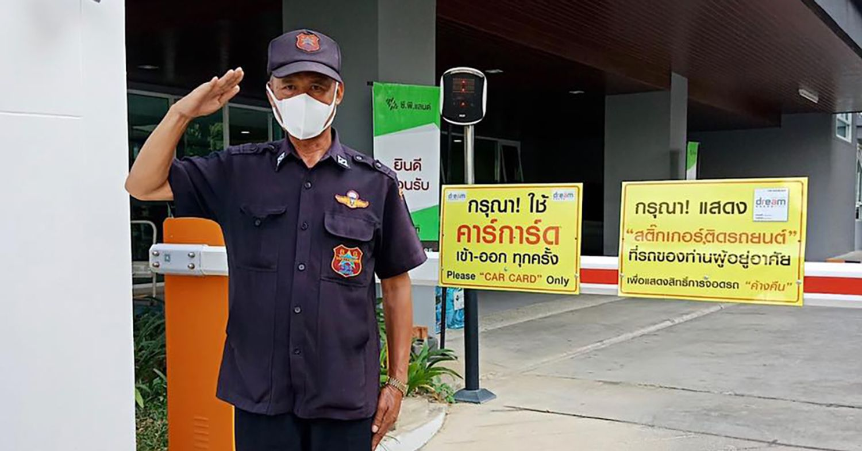 คอนโด ดรีม ปราจีนบุรี - บรรยากาศ - 2